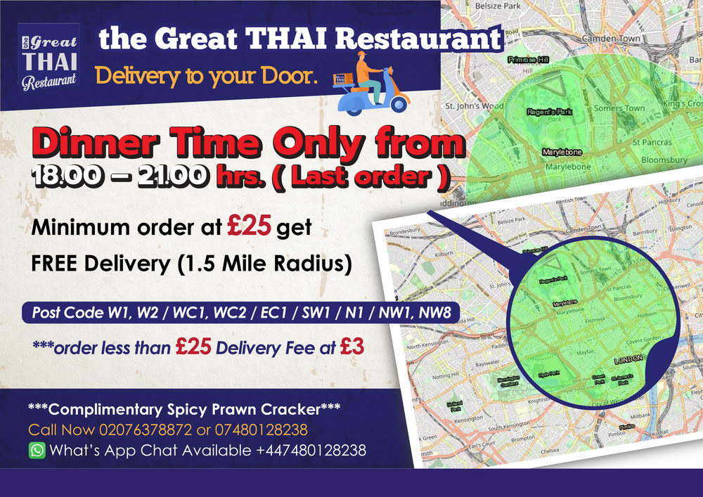 Thai Food Delivery central London W1 W2 WC1 WC2 EC1 SW1 N1 NW1 NW8